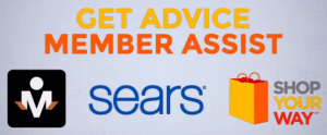 Sears Launches Get Advice for Loyalty Members