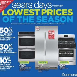 sears holiday guarantee